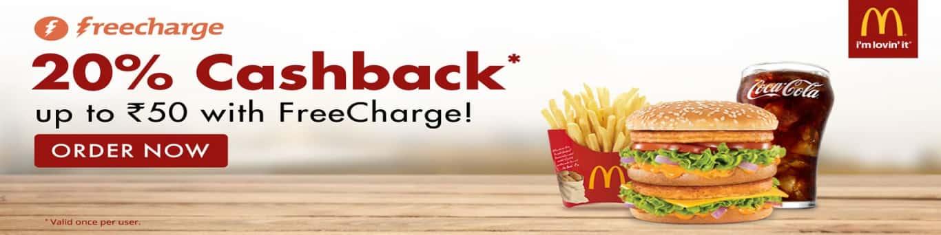 offers on McDonalds